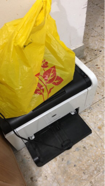 Used hp printer with ink in Dubai, UAE