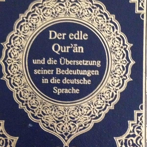 Quran With Translation In German💚