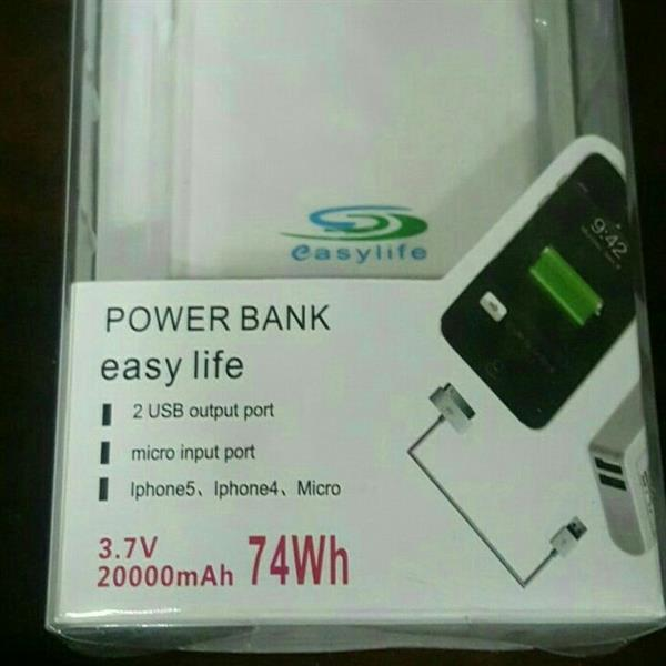 Used Power Bank For Mob in Dubai, UAE