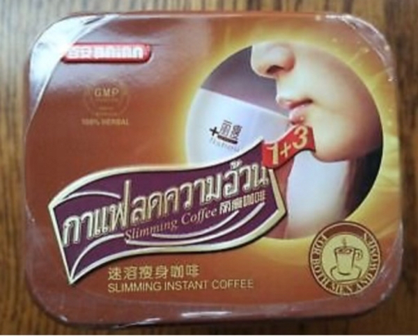 Used Lishou Slimming Coffee Thailand in Dubai, UAE