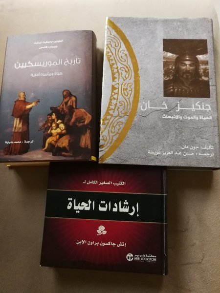 Used كتب عربيه in Dubai, UAE