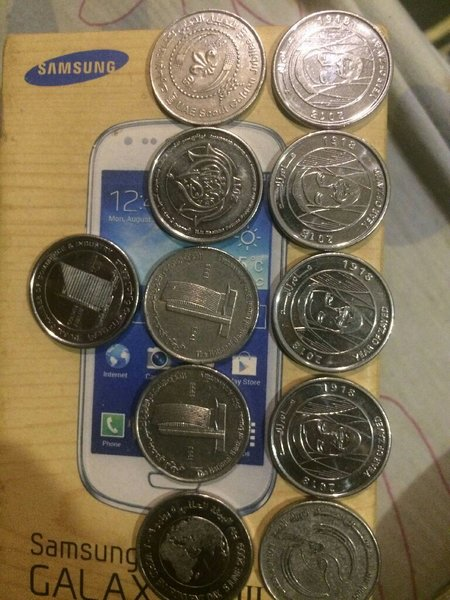 Used UAE coins collection for sell in Dubai, UAE