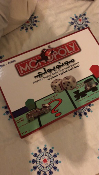 Used Monopoly  in Dubai, UAE