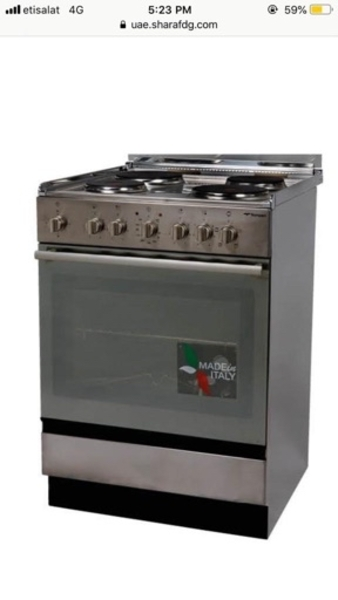 Used Bompani gas cooker in Dubai, UAE