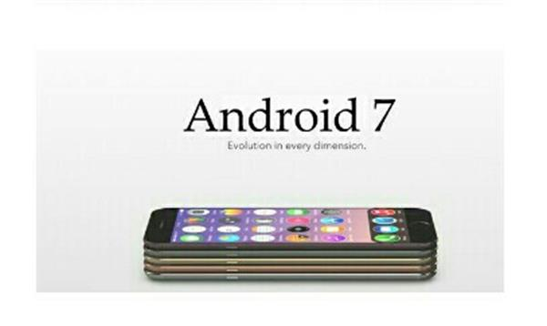Used S-color Android 7 Pls in Dubai, UAE