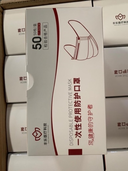 Used Surgical mask 50 Pcs with 3 layer in Dubai, UAE