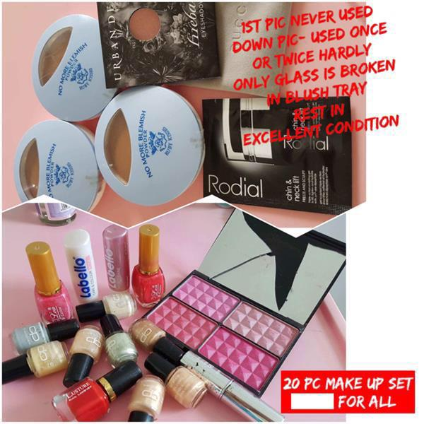 Used Makeup Items All In Price in Dubai, UAE