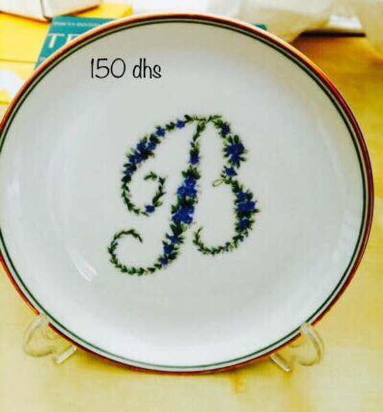 Used Collectible porcelain plate   in Dubai, UAE