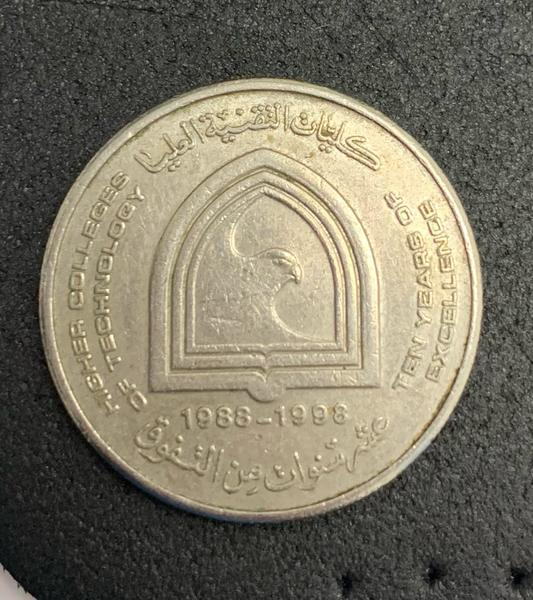Used Coins Collection (UAE Dirhams) in Dubai, UAE
