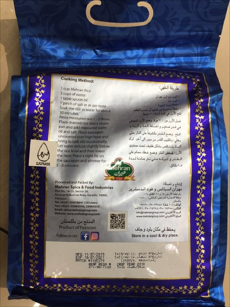 Used Mehran basmati kernel rice 5 kg in Dubai, UAE