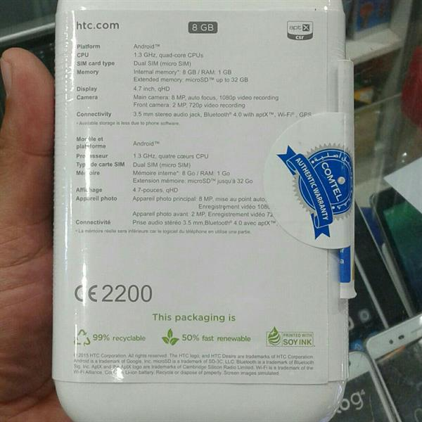 Used HTC Desire 526g Dual SIM With 2 Year comtel warranty  (White color) in Dubai, UAE