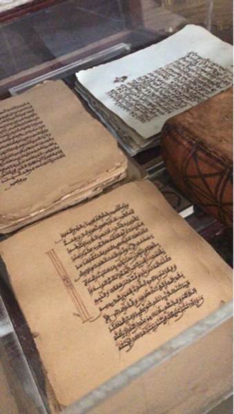 Old Qurans