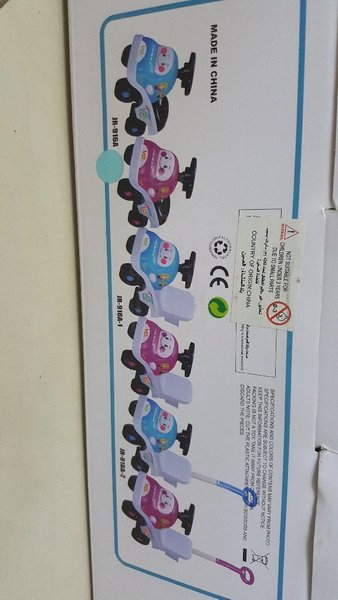 Used Brand new baby toy car in Dubai, UAE