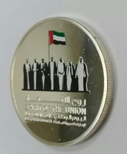 Used 10 coins in Dubai, UAE