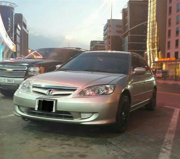 Honda Civic 2oo4 Manual