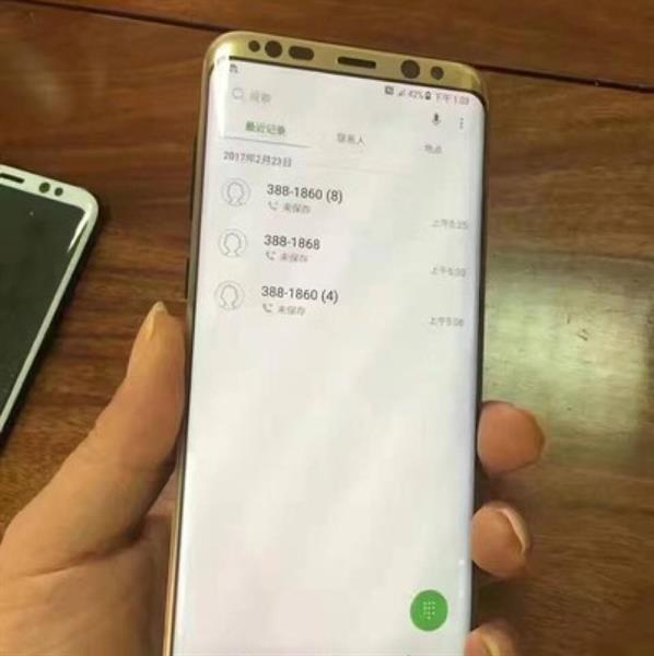 Samsung Galaxy S8 Plus Gold Master Copy
