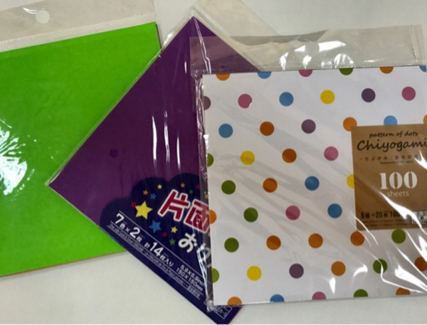 Used Origami Papers & Four Specialty Sheets  in Dubai, UAE