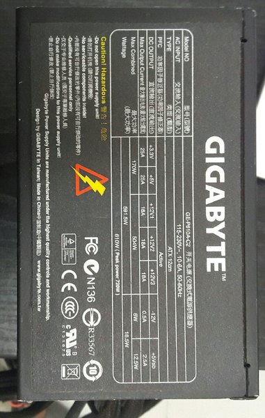 Used Gaming Power Supply is Avail. in Dubai, UAE