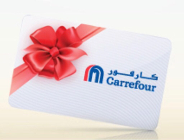 Used Carrefour gift voucher400 AED in Dubai, UAE