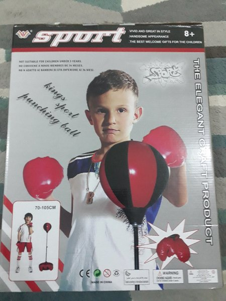 Used Boxing for baby in Dubai, UAE