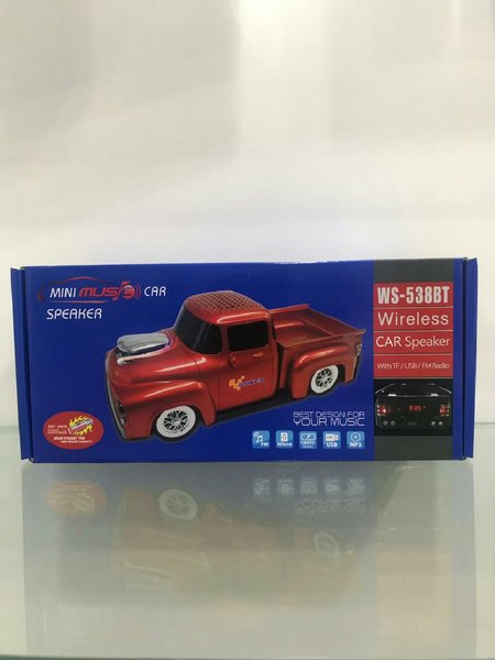 Used Wireless car speaker in Dubai, UAE