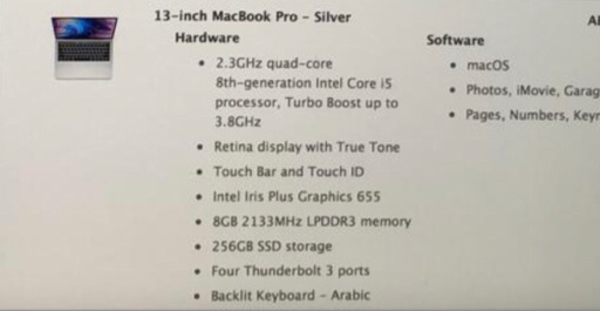 Used Apple MacPro in Dubai, UAE