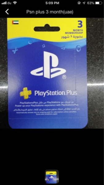 Used Ps plus 3months Card in Dubai, UAE