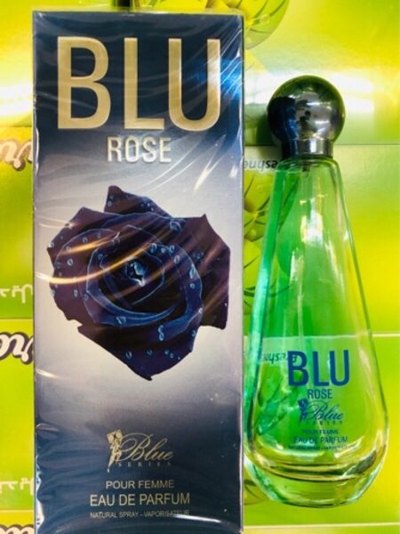 Used Blu rose spray...new/sealed packet in Dubai, UAE