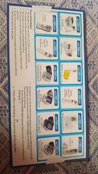 Used OMRON VOUCHER 100 DHS in Dubai, UAE