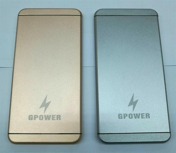 Used Power Bank TWELVE THOUSAND mAH in Dubai, UAE