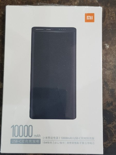 Used Mi power bank MAH 10000 neew 1 in Dubai, UAE