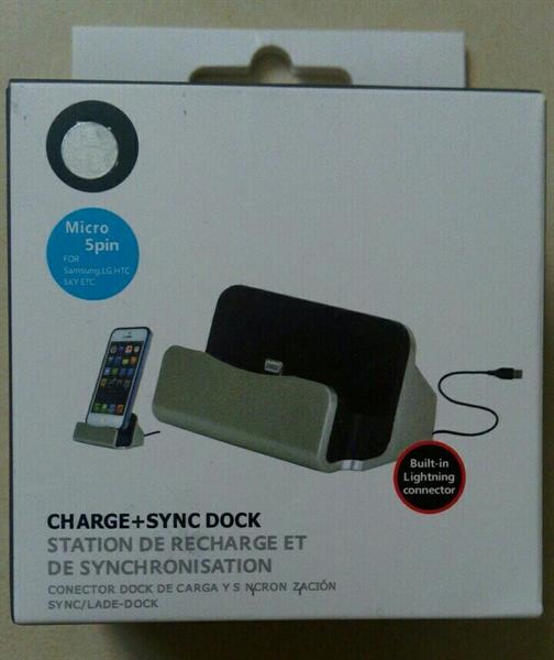 Used Charge And Sync Charging Dock For Android Smart phones And Tablets.  Brand New in Dubai, UAE