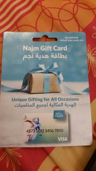 Used Najm gift card in Dubai, UAE
