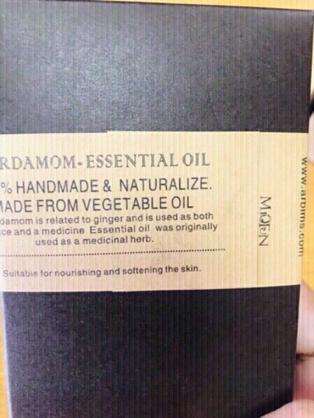 Used 2 Organic Cardamon Soap ♏️ in Dubai, UAE