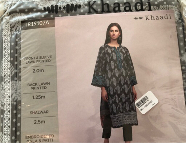 Used ORIGINAL KHAADI 2pc suit in Dubai, UAE