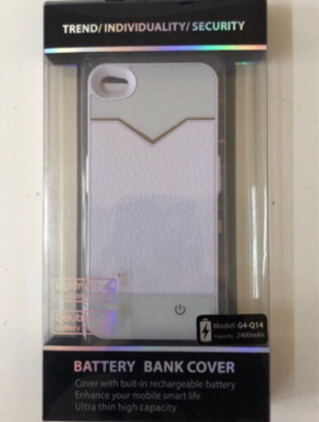 Used 2 iPhone 4 Cover/2400mah in Dubai, UAE