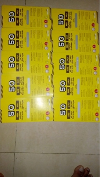 Used Noon 50AED Discount coupons in Dubai, UAE