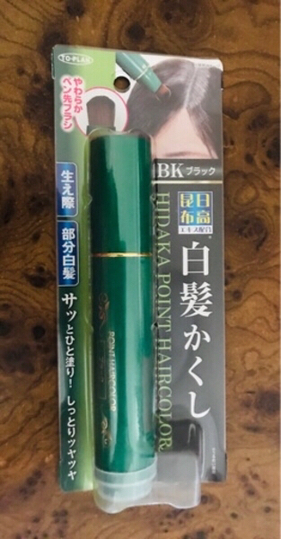Used Magical Hair color pen black ♏️ in Dubai, UAE