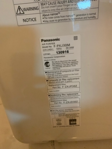 Used AIR PURIFIER PANASONIC NANOE FILTER in Dubai, UAE