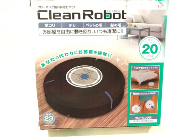 Used NEW Breakthrough Robot Auto Cleaner in Dubai, UAE