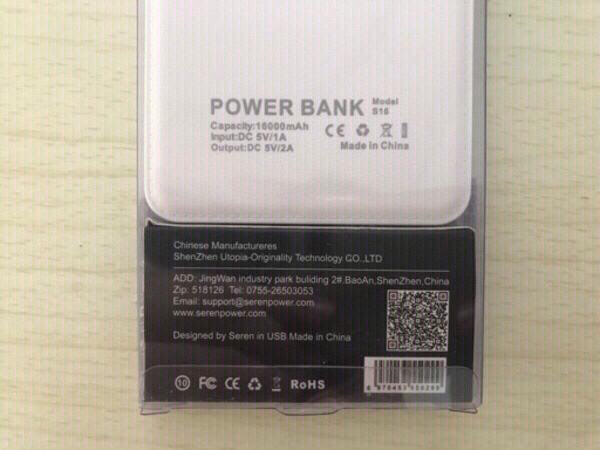 Used 16000 mAh Seren Power Bank (Android/Ios) in Dubai, UAE