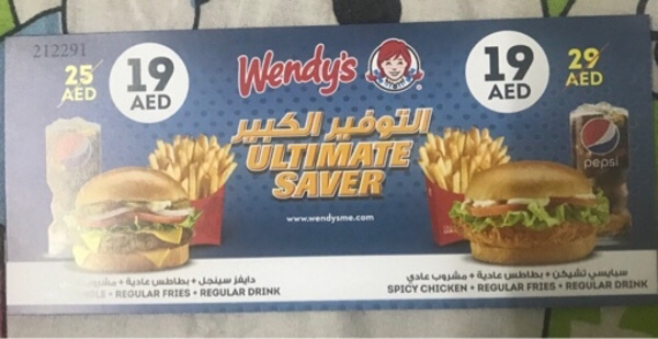 Used Coupons till 2020 in Dubai, UAE