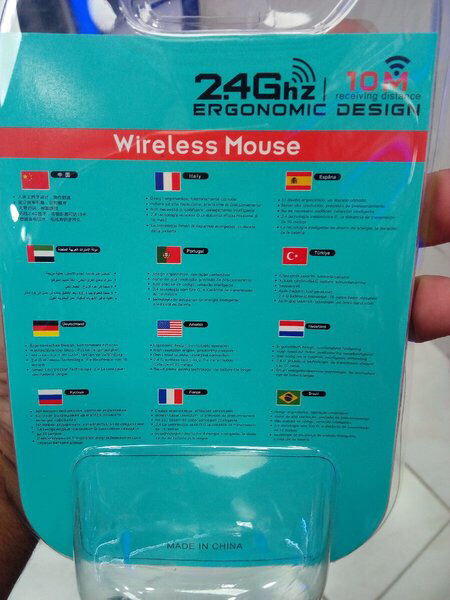 Used Wireless Mouse Best quality in Dubai, UAE