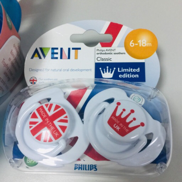Used Avent pacifier and training cup in Dubai, UAE