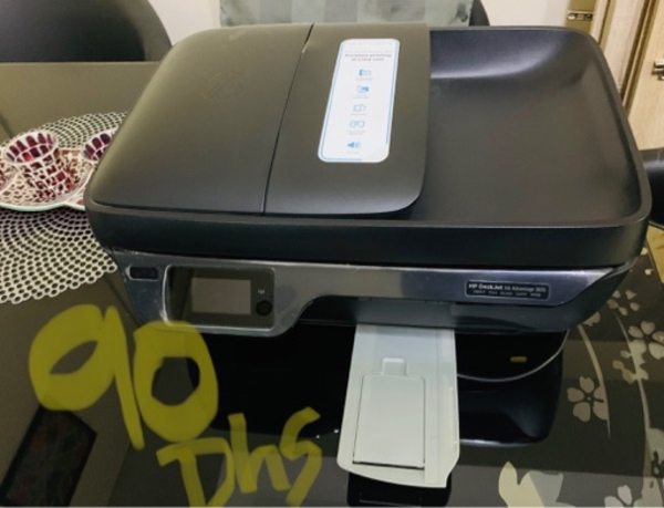 Used HP Deskjet Wireless All-in-One Printer in Dubai, UAE