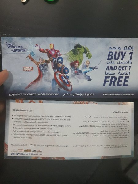 Used Buy 1 get 1 IMG voucher in Dubai, UAE