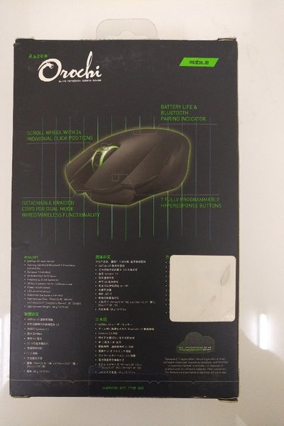 Used Razer gaming mouse wired/wireless in Dubai, UAE