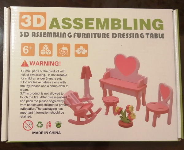Used Wooden puzzel toy in Dubai, UAE