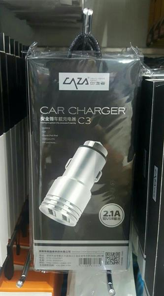 Laza STEEL car Charger Adapter