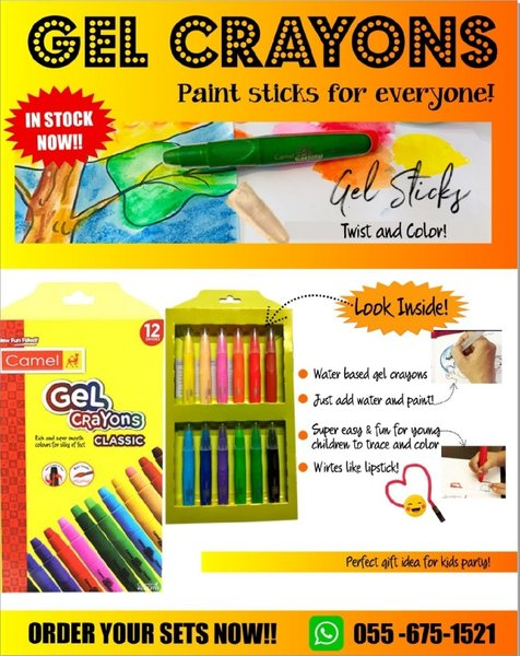 Used Gel Crayons in Dubai, UAE